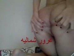 bambina Arabia Saudita