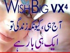 Секс Пакистан Лахор девочка секса порно