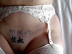 Bondage Frau