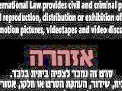 Entre Tel Aviv y el kibutz
