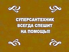 Russische Kamer sex