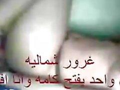 ficken anal saudischen teenage girl Teil 4