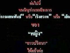 Тайна Зажим тайский Student ебля Hard в безопасном Разместить
