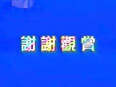 chinês Girls006