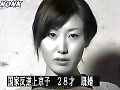 Japanin jail vittua
