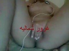 Mädchen aus Saudi-Arabien