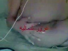 Suudi Arabistan kız