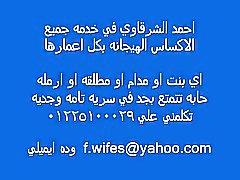 мое Арабская крана 01225100029