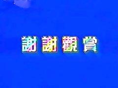 chinês Girls001