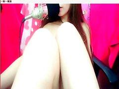 Taiwan Mädchen Livecam Show bei UT