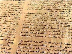 Racconti arabi di 2