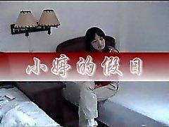 студент из Китая связаны и защекотало на смерть