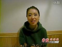 Modelo de escándalo de cuadrilla de Lulu Chinese