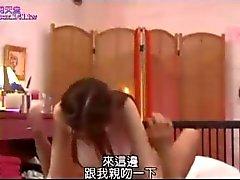 Taiwan pornstar festas de titty-fuck Uniformes cum-on-tits