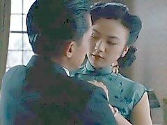 Begierde Vorsicht - 2007 chinesisch Film - Sex-Szene