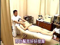 Erótica asiática masaje japonés