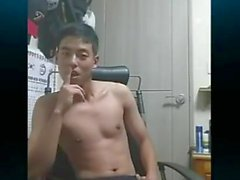 Hot Korean en Skype