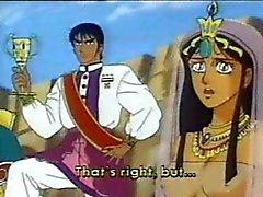 Kamasutra - Аниме Hentai Япончик английской суб