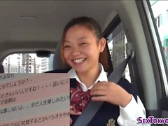 Japonês estudante fodido