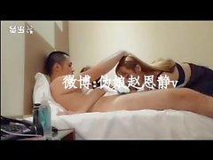Chinese Crossdresser