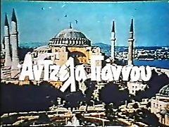 Harem - The Way full film
